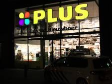 Overvaller met geweer verwoest levens jonge caissières supermarkt in Borne