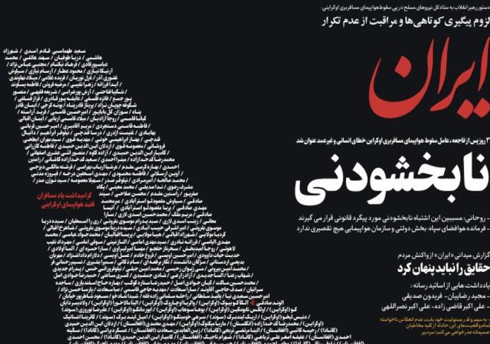 De voorpagina van het Iraanse dagblad met de namen van alle slachtoffers in de vorm van een vliegtuigstaart.