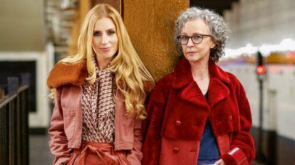 """""""Sinds 11 september 2001 voel ik me nog méér verbonden met de New Yorkers"""", twee Vlaamse vrouwen over hun American Dream"""