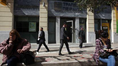 Grootste Griekse bank beschuldigd van illegale transacties