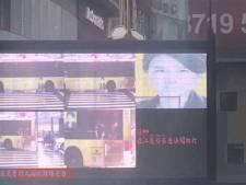 Blunder Chinese politie: zakenvrouw aan digitale schandpaal genageld
