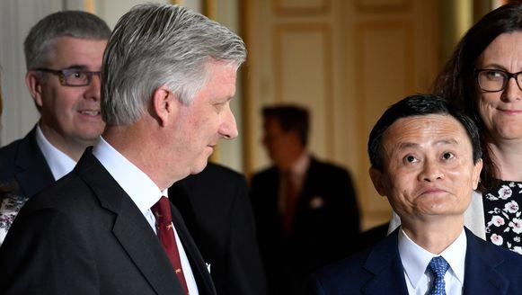 Koning Filip ontving Jack Ma op het paleis in Laken.
