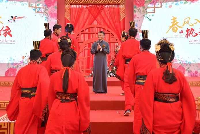 Jack Ma tijdens de bruiloft in Hangzhou, China.