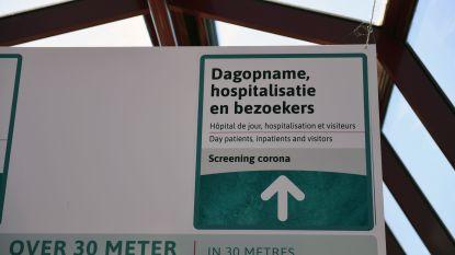 """Strengere maatregelen voor bezoekers en begeleiders in UZ Leuven: """"Noodzakelijk om nieuwe besmettingen te voorkomen"""""""