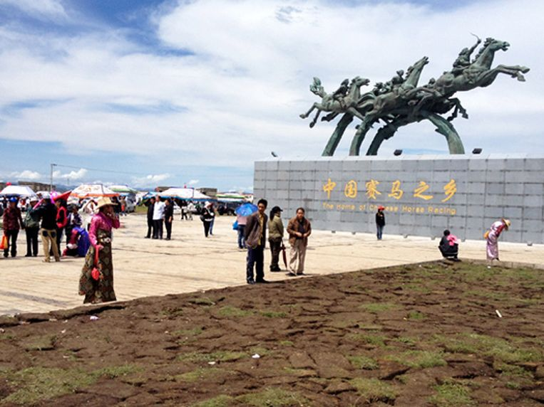 De paardenraces van Machu. Beeld Yilan Yuen