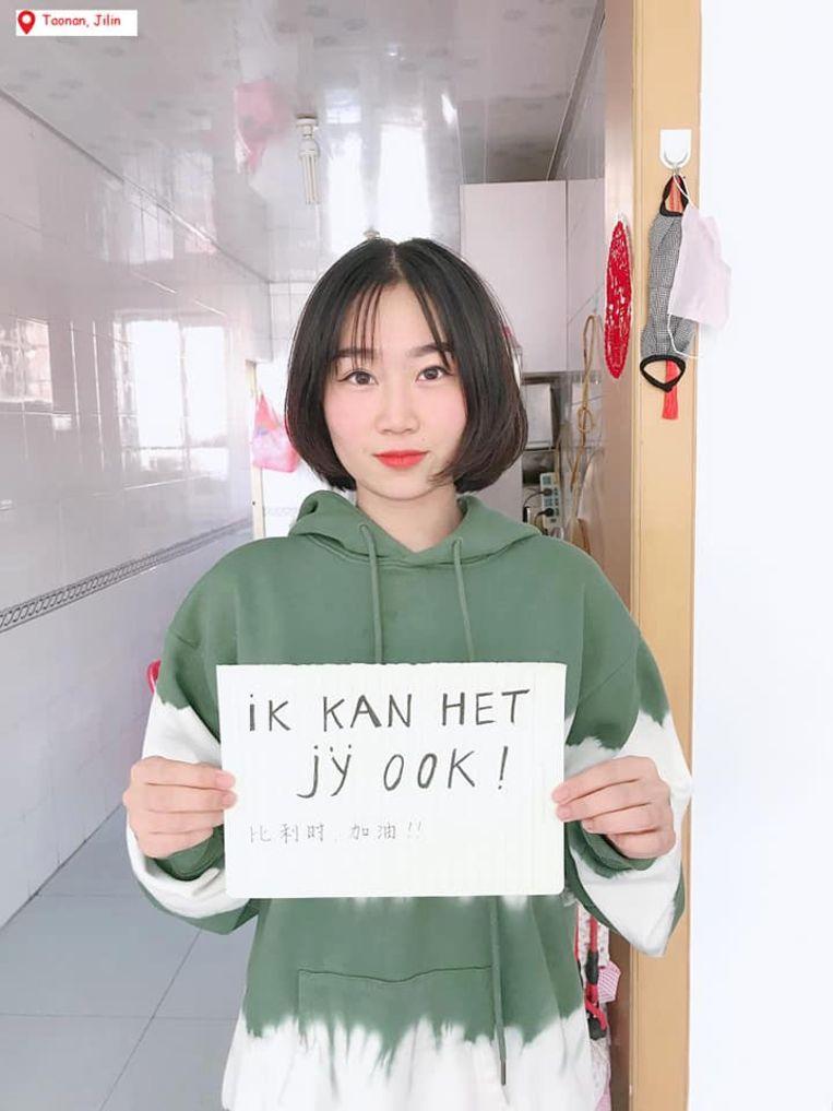 """Vannci, een student uit Toanan: """"Wij hebben in China allemaal samen volgehouden om de epidemie in te dijken. Onze inspanningen zijn niet voor niets geweest"""""""