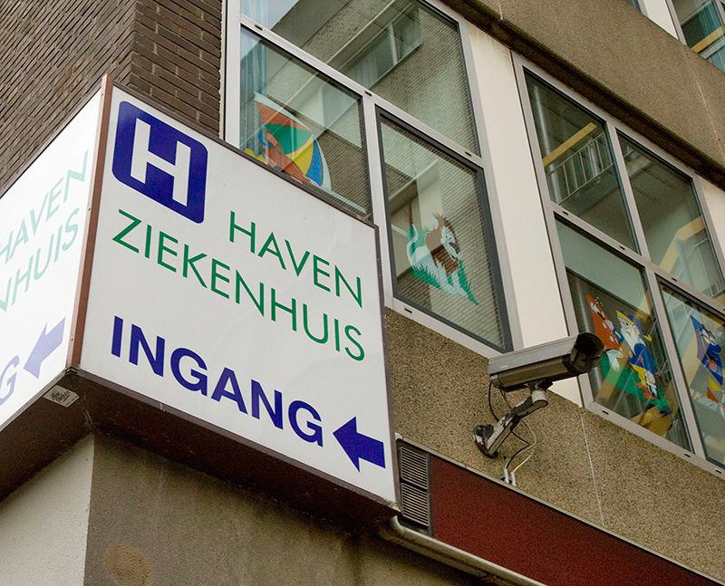 Het Havenziekenhuis in Rotterdam
