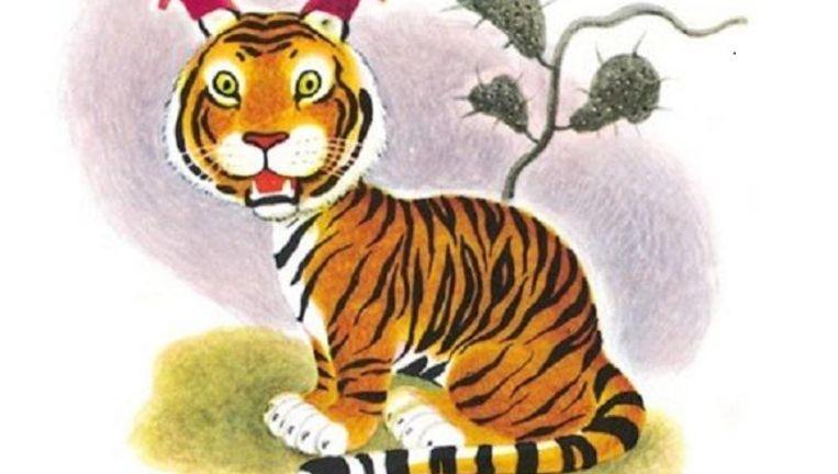 De tijger uit Sambo Beeld null