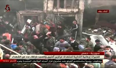 Jihadisten claimen bloedbad met vijf zelfmoordaanslagen Homs