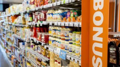 Albert Heijn roept yoghurt terug vanwege mogelijke aanwezigheid van stukjes rubber