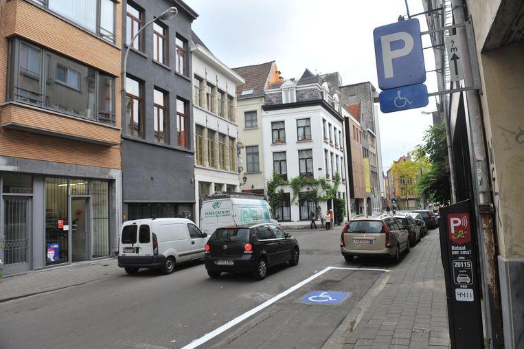 De Lange Koepoortstraat