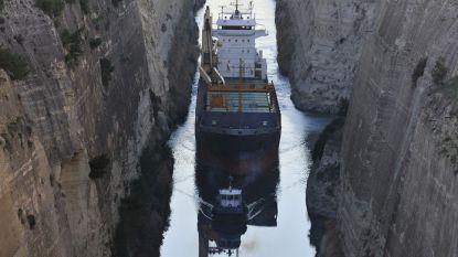 Nederlands schip gekaapt: voorlopig geen teken van leven van gijzelaars