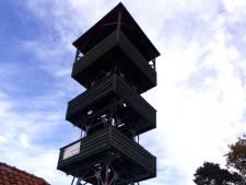 'Uitkijktoren hoort op de Sterrenberg'