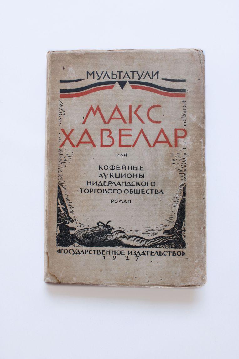 Sovjet-Unie, 1927. Beeld Multatulimuseum / Studio V