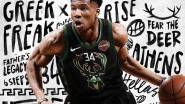 Basketgame 'NBA 2K19' wordt in ons land aangepast vanwege gokwetgeving