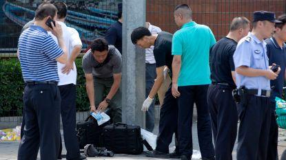 Ontploffing bij Amerikaanse ambassade in Peking