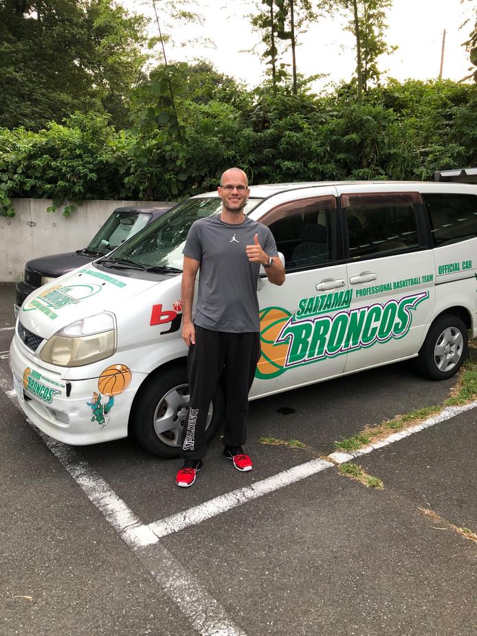 """Basketbalcoach Thomas Roijakkers uit Deurne is begonnen aan zijn avontuur bij Saitama Broncos: ,,Eerst maar eens een paar woorden Japans leren."""""""