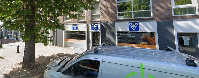 De VVV-winkel aan de Spoorlaan in Oss.