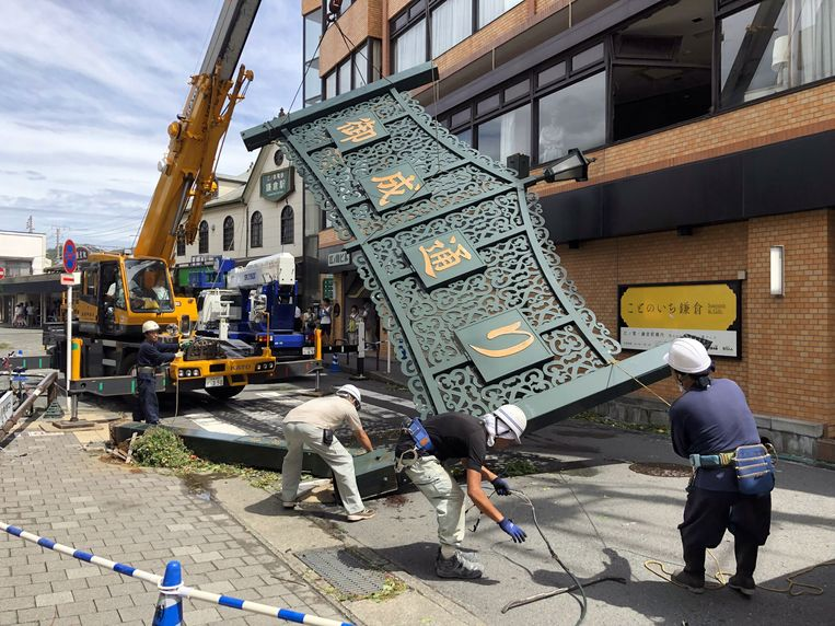 Schade in Kamakura in de prefectuur Kanagawa in de buurt van Tokio.