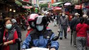 Waarom Taiwan zo weinig coronabesmettingen en doden telt
