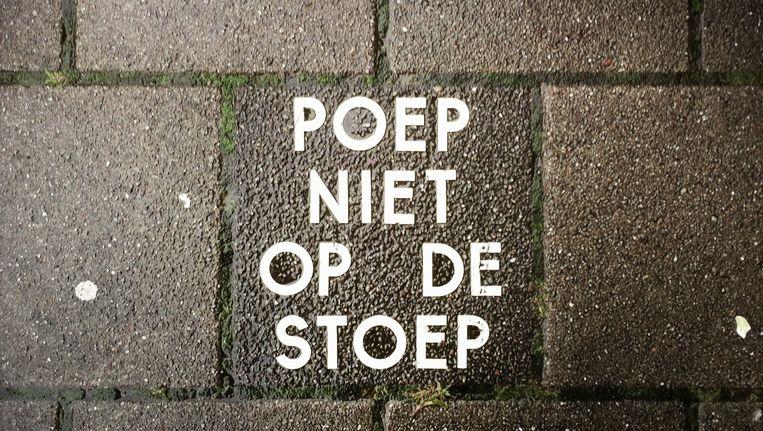 null Beeld Joost van den Broek