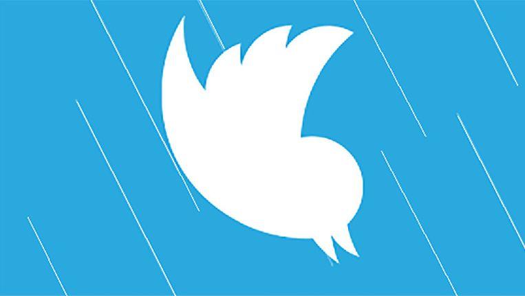 Гифка из твиттера