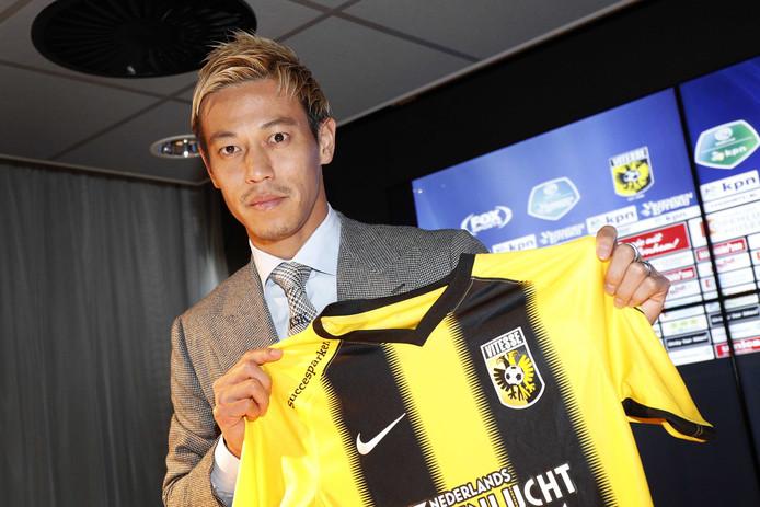 Keisuke Honda vandaag bij zijn presentatie bij Vitesse.