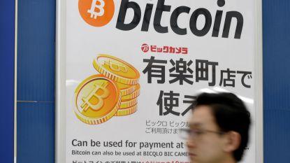 """""""Mining van bitcoins in China verbruikt evenveel stroom als 3,4 miljoen westerse huishoudens bij elkaar"""""""