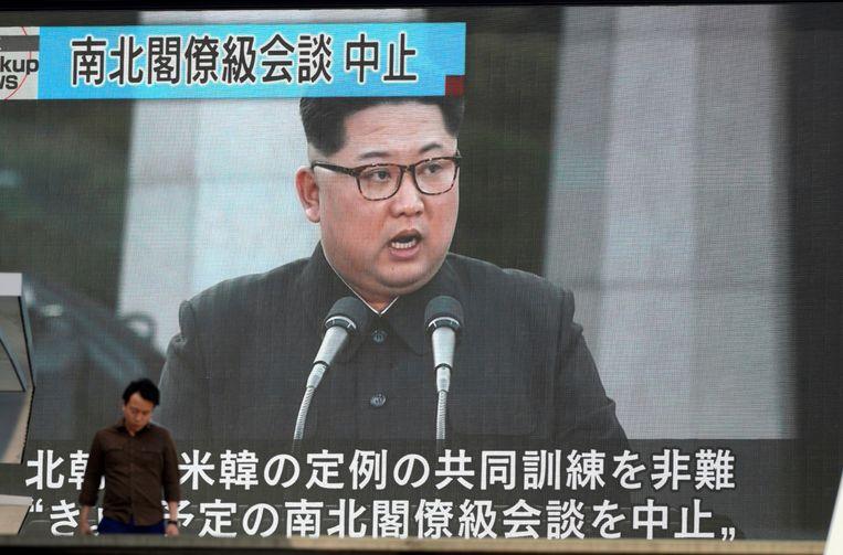 De Noord-Koreaanse leider Kim Jong-un is misnoegd dat zijn land wordt opgeroepen het kernwapenprogramma op te geven.