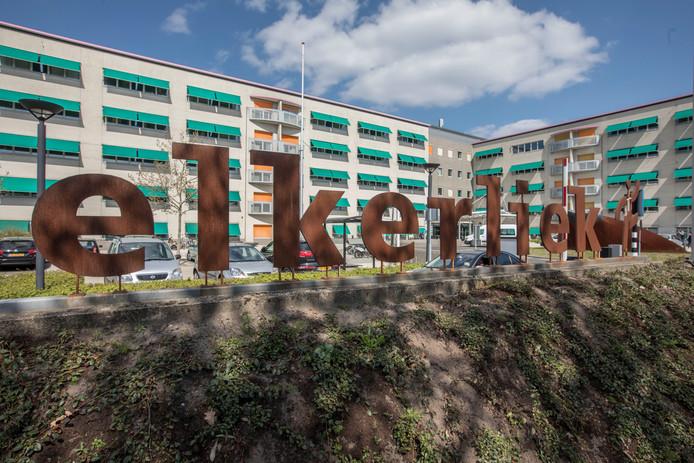 Elkerliek ziekenhuis in Helmond.