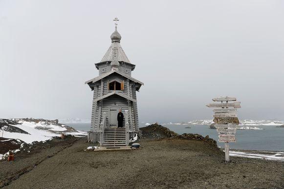 De orthodoxe kerk van buiten gezien.