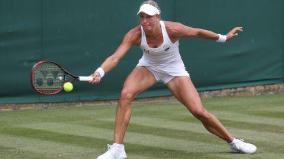 Derde ronde Wimbledon eindstation voor Wickmayer: Kroatische Vekic in twee sets te sterk