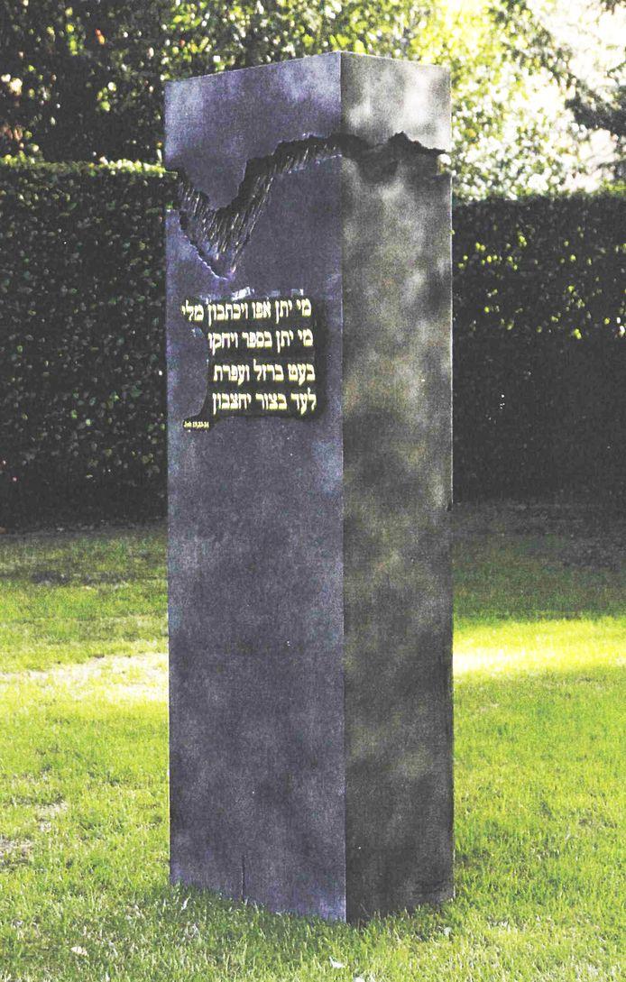 Artist impression van hoe het Holocaustmonument eruit gaat zien.