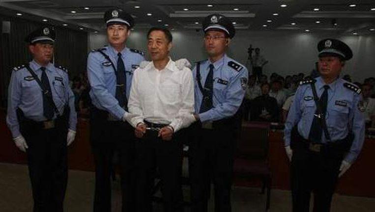 Xilai kreeg vorig jaar levenslang voor verduistering en machtsmisbruik.