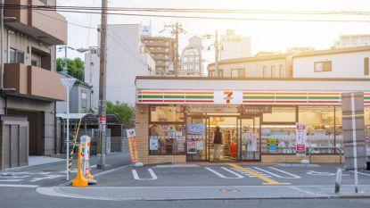 Japanse supermarkten halen seksbladen uit de rekken in aanloop naar Olympische Spelen in Tokio