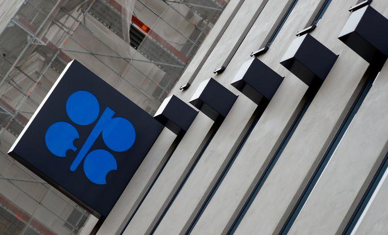 Logo van de OPEC