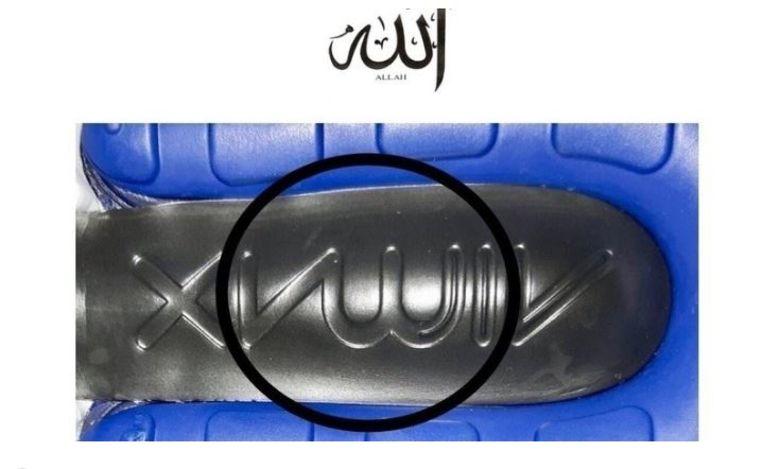 b45c87b14e5 Moslima eist dat Nike deze schoen uit handel haalt, omdat logo Allah ...