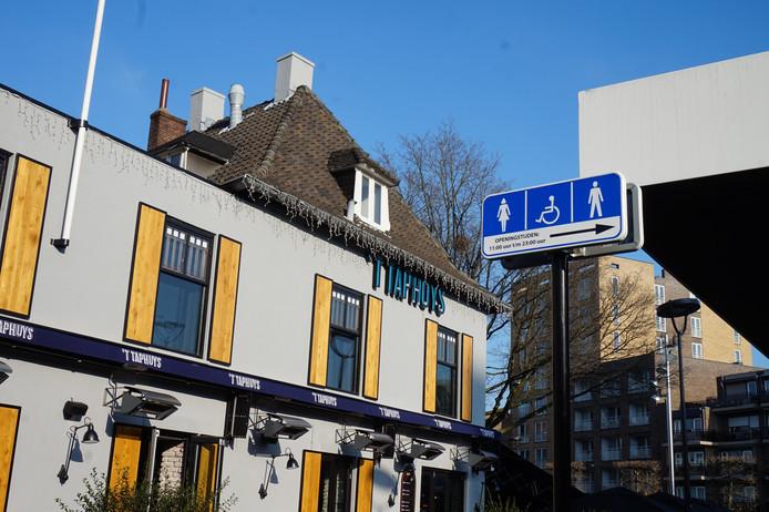 Openbaar toilet in Tilburg