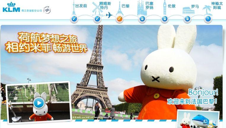 KLM biedt al jaren via haar eigen website in China vliegtickets aan, onder meer door Nijntje ter promotie in te zetten. Door in zee te gaan met webwinkelgigant Alibaba wordt het bereik in China volgens KLM-topman Pieter Elbers 'verhonderdvoudigd'. Beeld KLM