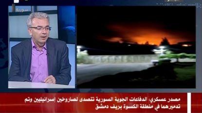 """""""Negen doden bij Israëlische bombardementen op Syrië"""""""