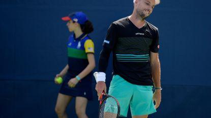 Darcis in eerste ronde US Open niet opgewassen tegen 's werelds nummer 29