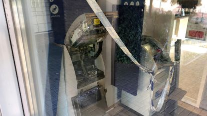 Na zoveelste plofkraak: geldautomaten binnen in banken worden 's nachts afgesloten