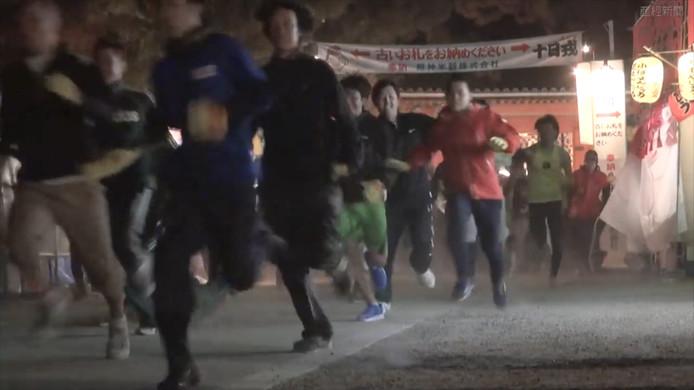 Duizenden Japanners deden mee aan de jaarlijkse 'Lucky Man Run'.