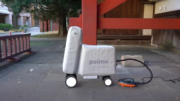 Een elektrische pomp wordt meegeleverd met de Poimo-scooter.