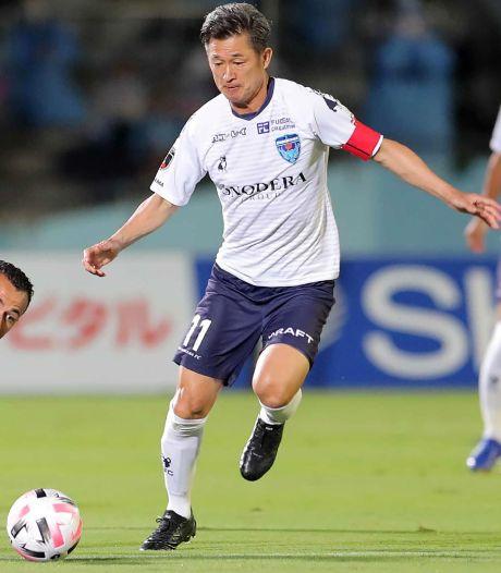 'King Kazu' Miura (53) zet weer eens een record op zijn naam