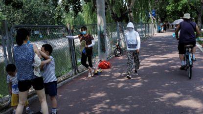 26 nieuwe besmettingen met coronavirus vastgesteld in China