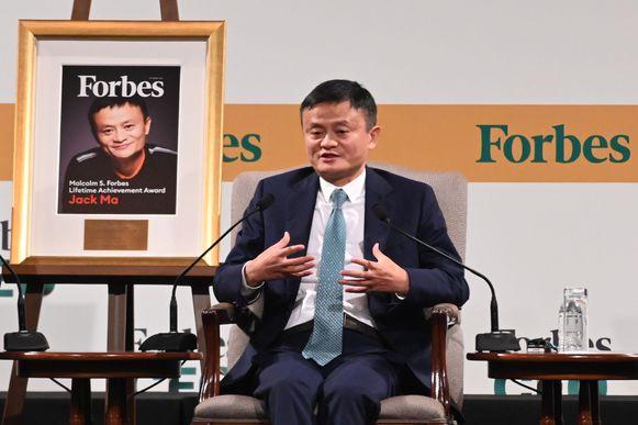 Ma bezit het 21ste fortuin ter wereld en is de rijkste van alle Chinezen.