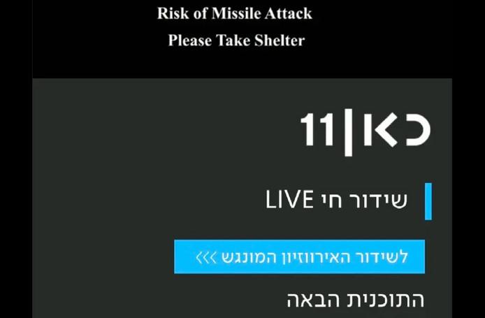 screenshot van de hack