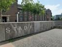 Naam Stadhuisplein in Eindhoven mist een i.