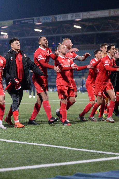 Samenvatting | FC Den Bosch - Almere City FC